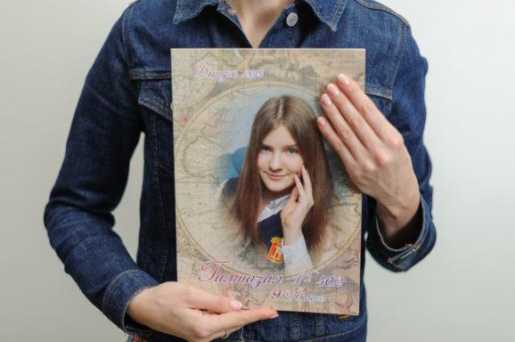 Альбом №19 «Фотожурнал»