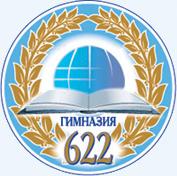 Гимназия_№622