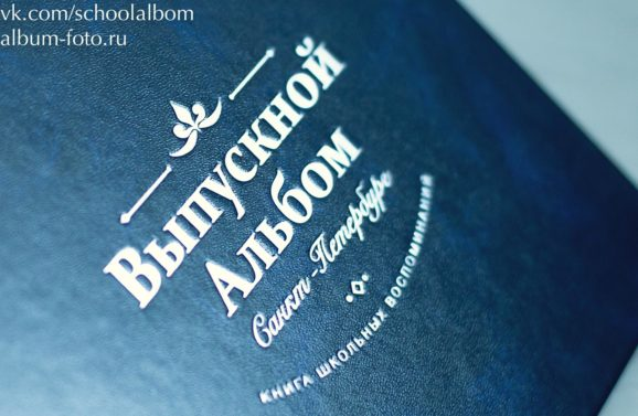 Обложка альбома - Синий мрамор