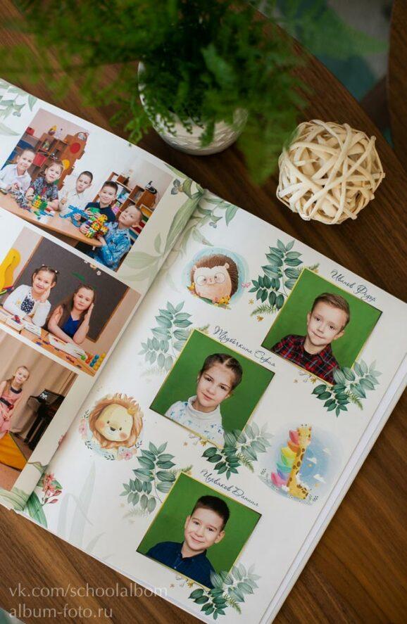 ДС 013 Фотокнига формата А4,12-14 страниц